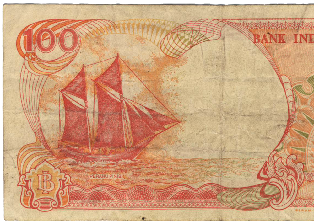 portion of an old piece of currency